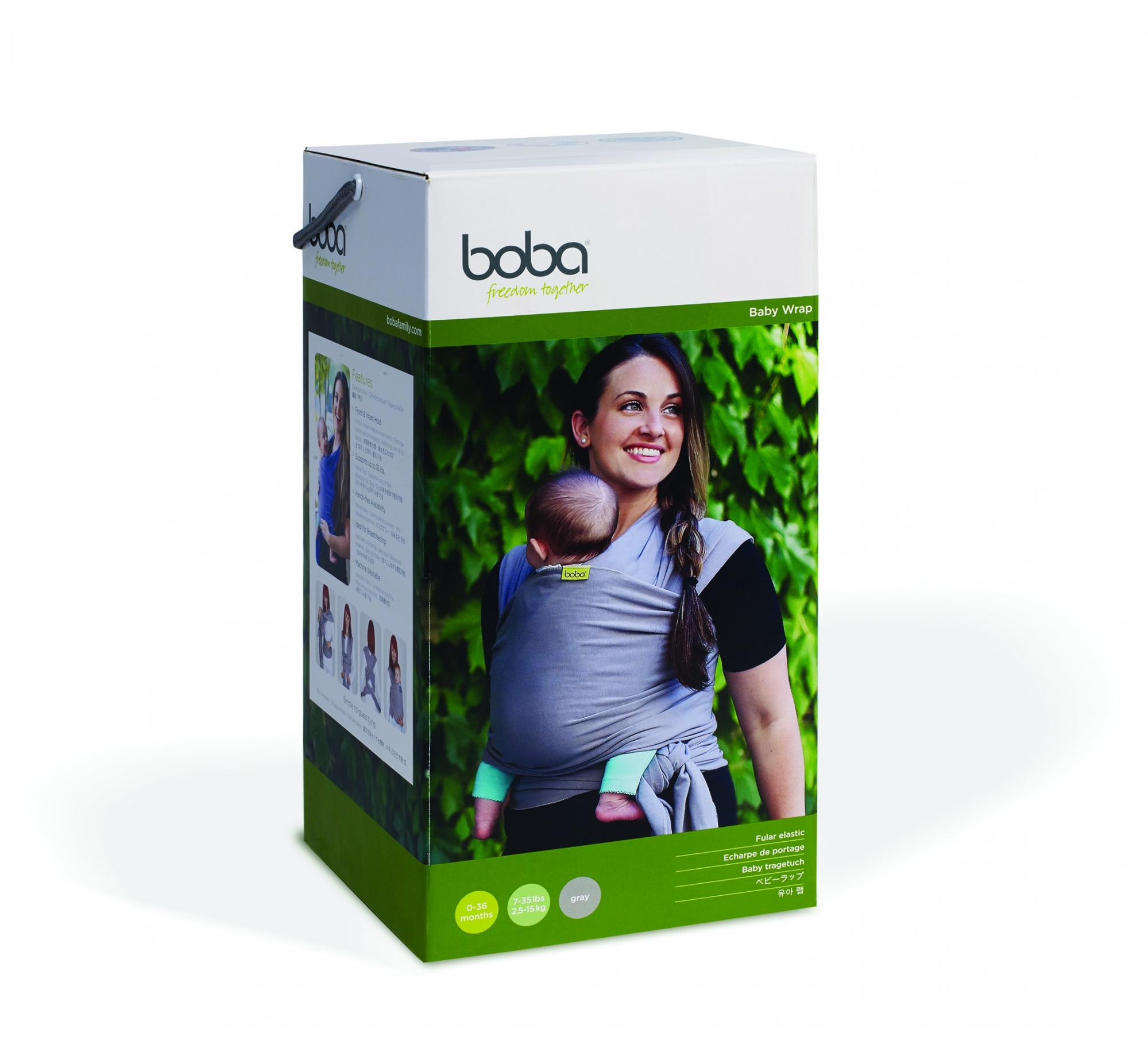 boba-wrap-baby-carrier-box.jpg