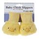 ganz-chick-baby-slippers