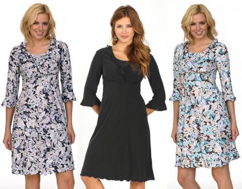 Sale Majamas Genevieve Nursing Dress--Small Only